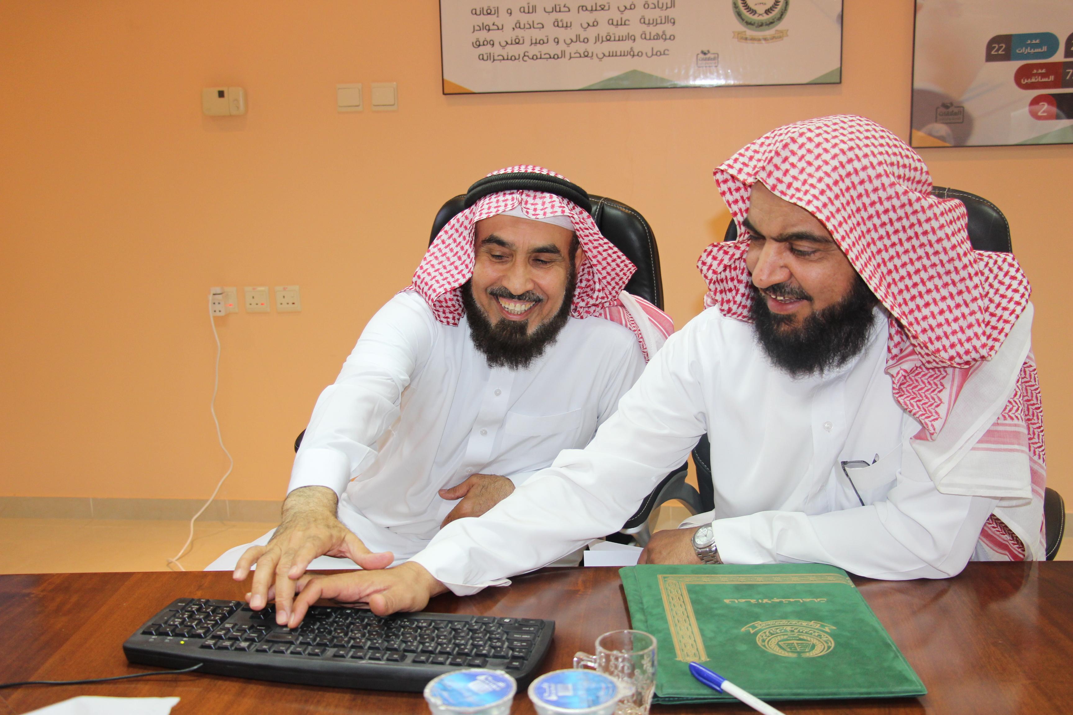 تدشين الموقع الإلكتروني بمقر جمعية تحفيظ القرآن الكريم بمحافظة الرس